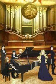 Piano no Mori (TV) 2nd Season (ภาค2)