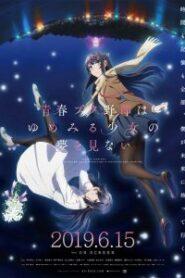 Seishun Buta Yarou wa Yumemiru Shoujo no Yume wo Minai – <br></noscript><img class=