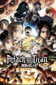 Shingeki no Kyojin Season 2 (Attack on Titan 2) ผ่าพิภพไททัน (ภาค 2)