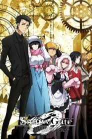 Steins;Gate 0 สไตนส์;เกท ซีโร่ ตอนที่ 1-24+OVA ซับไทย จบแล้ว