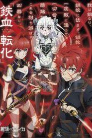 Hitsugi no Chaika: Avenging Battle เจ้าหญิงโลงศพ (ภาค2) ซับไทย