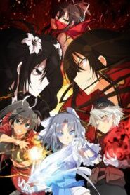 Senran Kagura Shinovi Master: Tokyo Youma-hen (ภาค2)