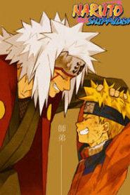 Naruto Shippuden นารูโตะ ซีซั่น 21 คัมภีร์ของจิไรยะ 432-450