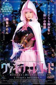 Magical Girl อนิเมะ 18+ [CSCT-008]
