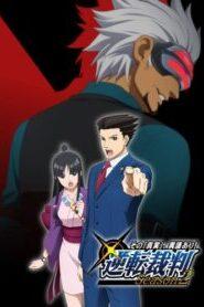 Gyakuten Saiban – Sono Shinjitsu Igi Ari! Season 2 (ภาค2) ตอนที่ 1-7 ซับไทย ยังไม่จบ