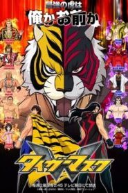 The Tiger Mask W หน้ากากเสือดับเบิ้ล