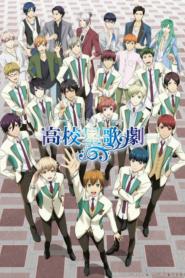 Starmyu (High School Star Musical) ภาค 2