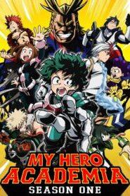 Boku no Hero Academia (My Hero Academia) มายฮีโร่ อคาเดเมีย (ภาค 1) พากษ์ไทย