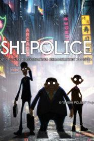 Sushi Police โครตตำรวจพันธุ์ซูชิ