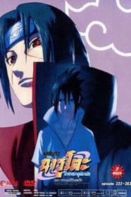 Naruto Shippuden นารูโตะ ซีซั่น 6 พยากรณ์ชำระแค้น 113-143