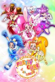 Kirakira☆Pretty Cure! A La Mode มหัศจรรย์สาวน้อย พริตตี้เคียว ปี14