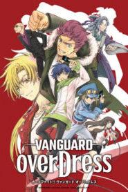 Cardfight!! Vanguard overDress การ์ดไฟท์! แวนการ์ด ซับไทย