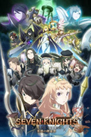 Seven Knights Revolution Eiyuu no Keishousha เซเว่นไนท์เรโวลูชั่น ผู้สืบทอดแห่งวีรชน ซับไทย