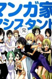 Mangaka-san to Assistant-san to นักเขียนสุดป่วนกับผู้ช่วยสุดแก่น ซับไทย