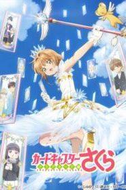 CARDCAPTOR SAKURA CLEAR CARD-HEN ซากุระ มือปราบไพ่ทาโรต์