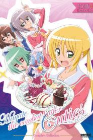 Hayate no Gotoku! Cuties (ภาค4) ซับไทย
