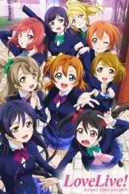 Love Live! School Idol Project (ภาค1) ซับไทย