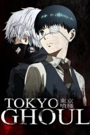 Tokyo Ghoul ผีปอบโตเกียว (ภาค 1) พากย์ไทย