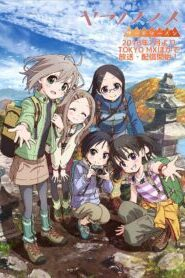 Yama no Susume Season 1 (ภาค1)