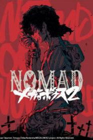 Nomad Megalo Box 2 (ภาค2) ซับไทย