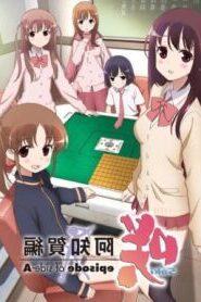 Saki Episode of Side A เซียนสาวไพ่นกกระจอก (ภาค2) ซับไทย