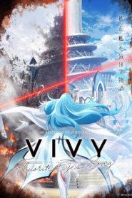 Vivy: Fluorite Eye's Song วีวี่ บทเพลงจักรกลกู้ศตวรรษ