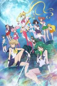 Bishoujo Senshi Sailor Moon Crystal พากย์ไทย