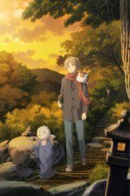 Natsume Yuujinchou- Ishi Okoshi to Ayashiki Raihousha ผู้ปลุกหินผาและผู้มาเยือนประหลาด (The Movie)
