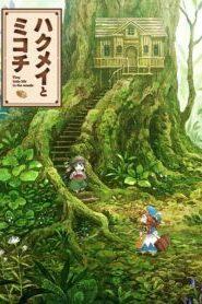 Hakumei to Mikochi ซับไทย