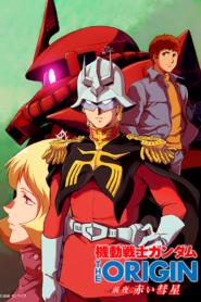 Mobile Suit Gundam: The Origin – Advent of the Red Comet ซับไทย