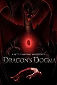 Dragon's Dogma วิถีกล้าอัศวินมังกร ซับไทย-พากย์ไทย