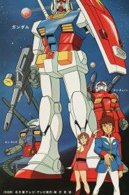 Mobile Suit Gundam 0079 พากย์ไทย