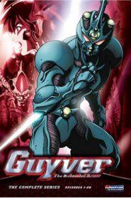 Guyver : The Bioboosted Armor กายเวอร์ มนุษย์เกราะชีวะ พากย์ไทย