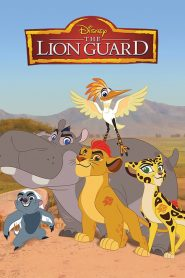 The Lion Guard Season 1 เดอะ ไลอ้อน การ์ด ภาค 1 พากย์ไทย