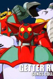 Getter Robo อภินิหารหุ่น 3 พลัง พากย์ไทย