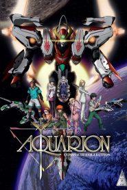 Aquarion อควอเรี่ยน สงครามหุ่นศักดิ์สิทธิ์ พากย์ไทย