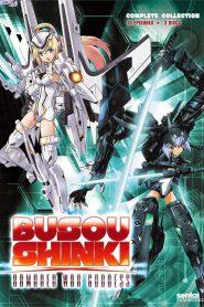 Busou Shinki นางฟ้าศาสตรา พากย์ไทย