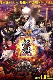 Gintama : The Final Movie (2021) กินทามะ เดอะมูฟวี่ : ปิดฉากกินทามะ & (The Movie)