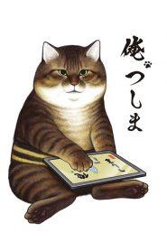 Ore Tsushima เรียกข้าว่าสึชิมะ ซับไทย