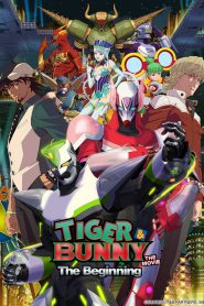 Tiger & Bunny พากย์ไทย