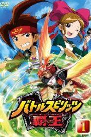Battle Spirits Heroes แบทเทิลสปิริตส์ ฮีโร่ พากย์ไทย