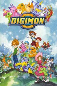 Digimon Adventure ดิจิมอน แอดเวนเจอร์ ภาค1 พากย์ไทย