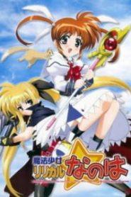 Magical Girl Lyrical Nanoha สาวน้อยจอมเวทย์นาโนฮะ พากย์ไทย