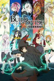 Build Divide- Code Black บิลด์ ดิไวด์ ซับไทย